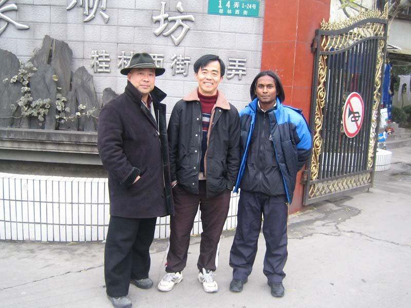Photo de groupe - Taichi Pro