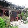 Temple - Taichi Pro