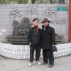 Maître Han et Maître Meng - Taichi Pro